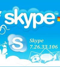 Skype Latest Setup (v7.26) 2016 Free Download