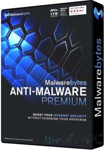 Malwarebytes Anti-Malware Premium Logo