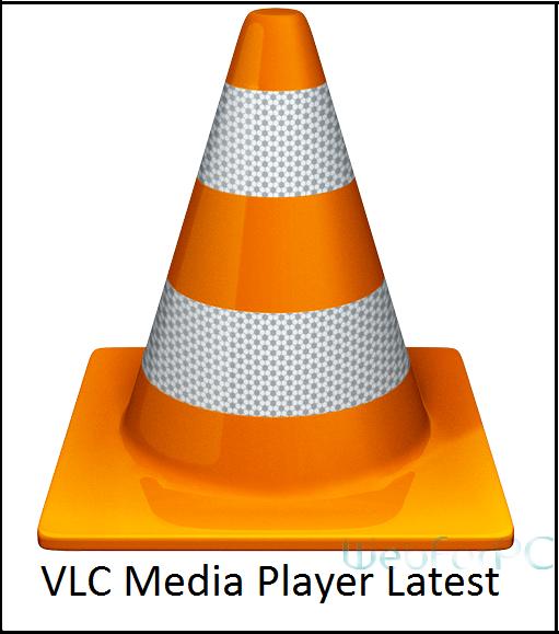 VLC Player Latest Logo
