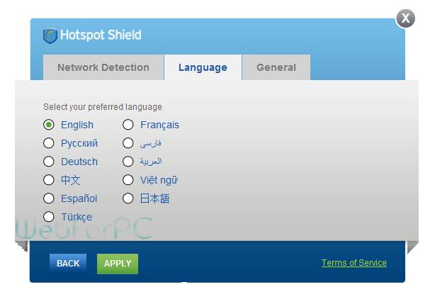 Hotspot Shield Latest VPN