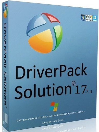 DriverPack Solution 17 7 4 Offline (ISO) Free Download