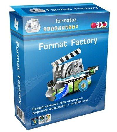 format factory logo