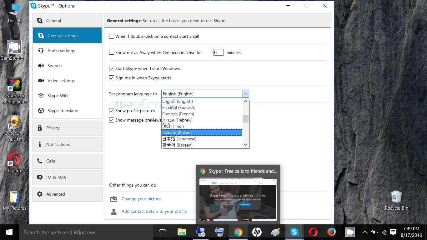 skype webforpc