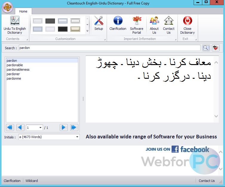 English To Urdu Dictionary - Download For Windows - WebForPC